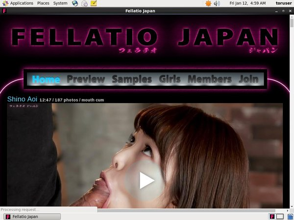 Fellatiojapan.com Trial